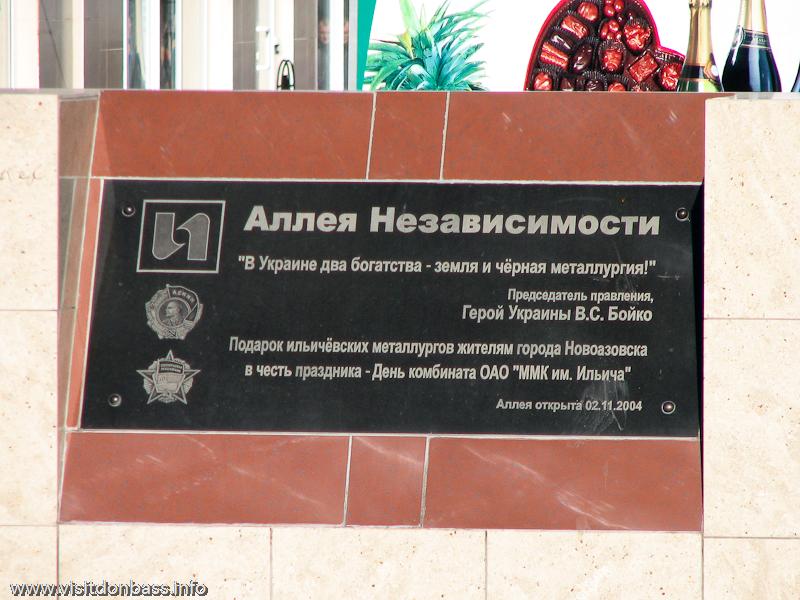 В лучших традициях социализма на памятниках изображены награды предприятия и цитаты живого классика