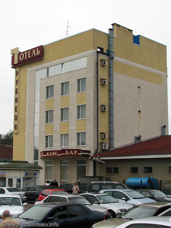 Гостиница Рубикон Донецк Hotel Rubikon