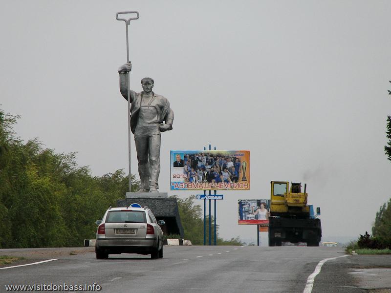 Мариуполь. Сталевар на въезде в город - один из символов Мариуполя