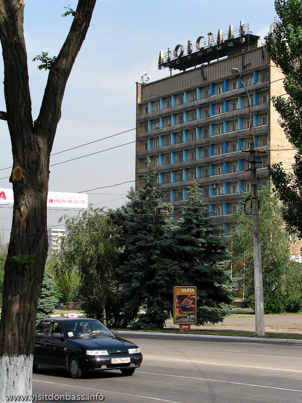 Гостиница Азовсталь, Мариуполь