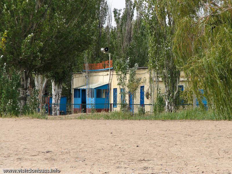 Спасательная станция, фото