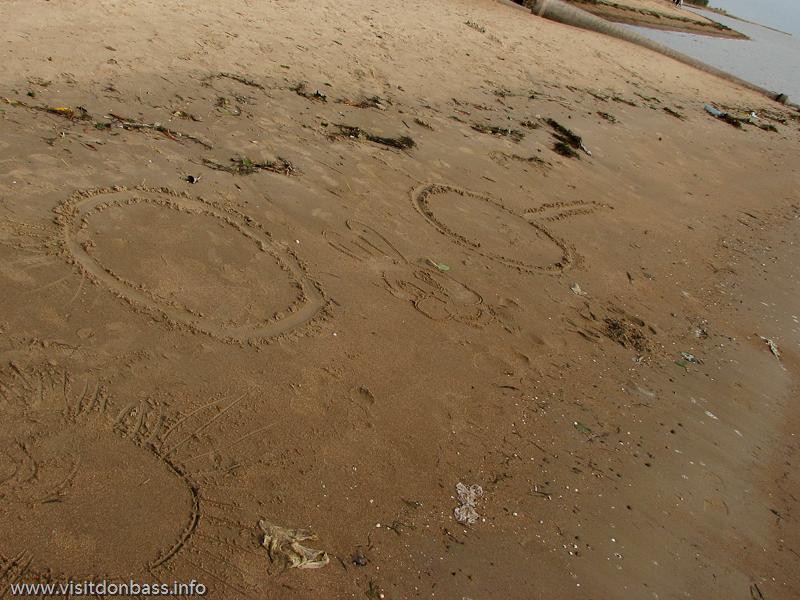 мелкий песок - идеальный пляж, фото