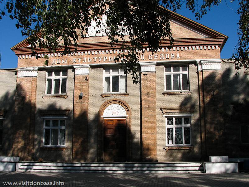 Дом культуры имени Георгия Седова в поселке Седово