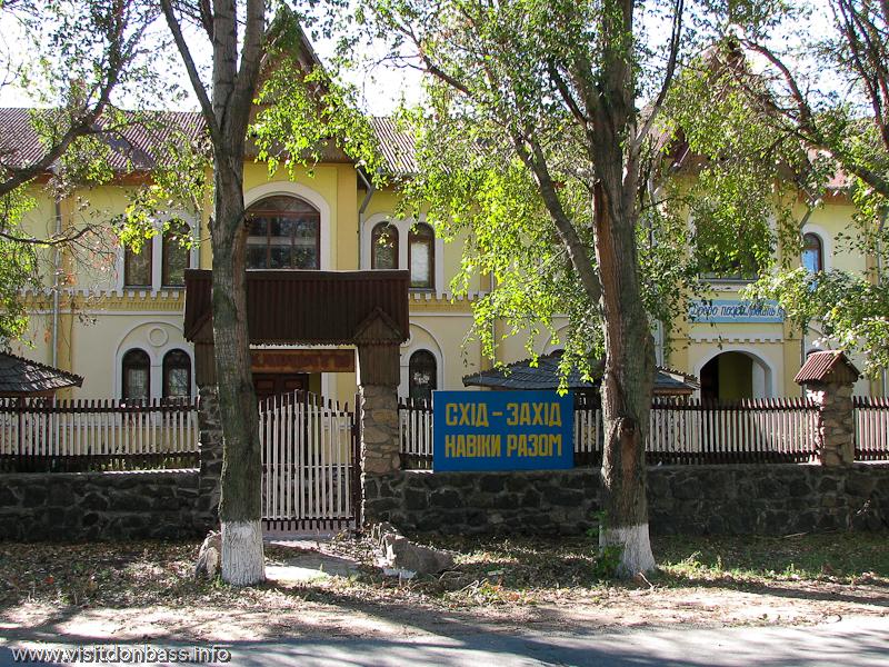 Гостиница Карпаты в Седово