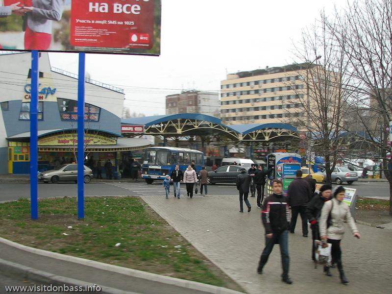 Пригородная автостанция Крытый рынок в Донецке