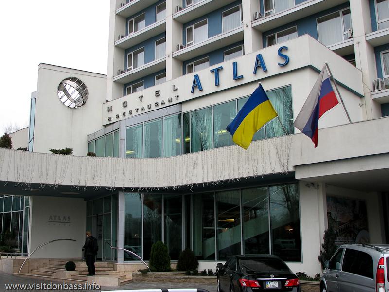 фото Гостиница Атлас, Донецк
