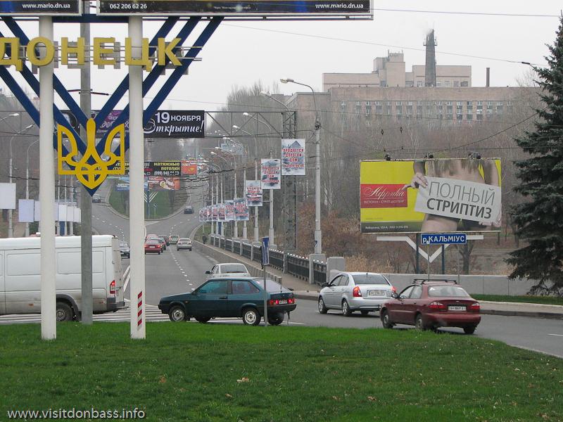 Реклама ночного клуба в Донецке