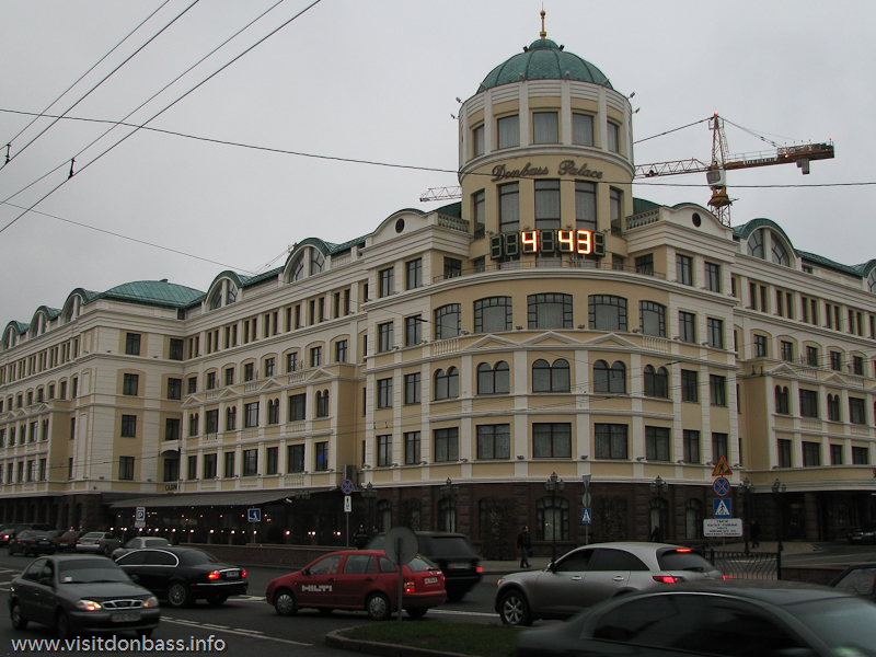 фото Донецк, гостиница Донбасс Палас