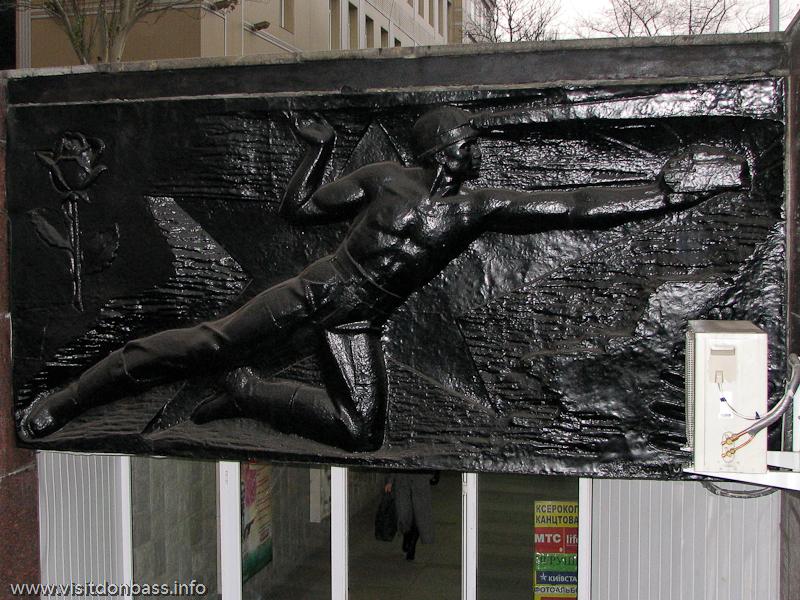 Славная история шахтерского края