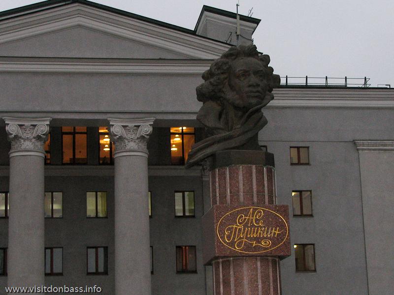 Памятник Александру Сергеевичу Пушкину на бульваре Пушкина в Донецке около Драмтеатра