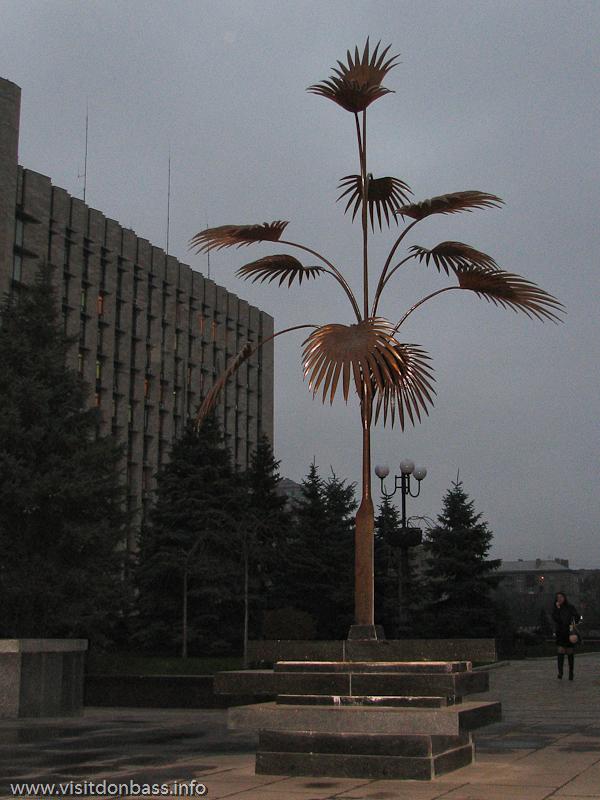 Пальма Мерцалова около донецкой облгосадминистрации на бульваре Пушкина