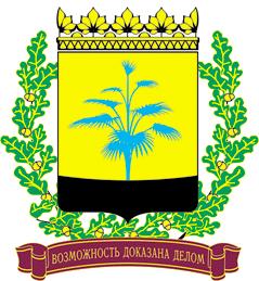 На гербе Донецкой области - пальма Мерцалова