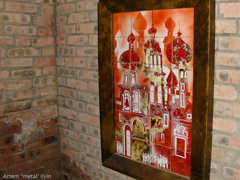 ЗКартина на кафеле - все что осталось от художественной экспозиции в подземелье замка Любарта в Луцке
