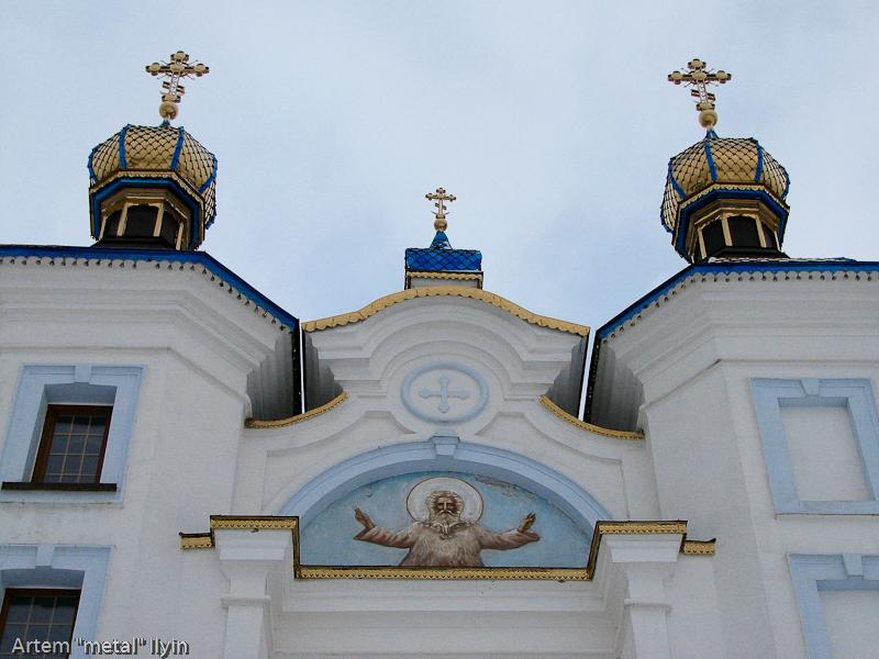 13 куполов Свято-Покровского храма символизируют 12 апостолов и их Учителя, в село Пиддубцы Волынской области около Луцка