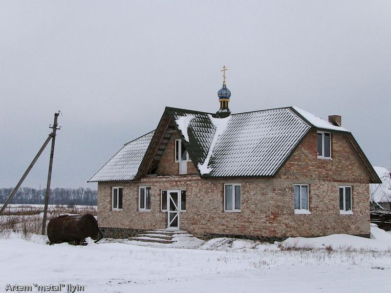 Вспомогательные помещения около Свято-Покровского храма в селе Пиддубцы Волынской области около Луцка
