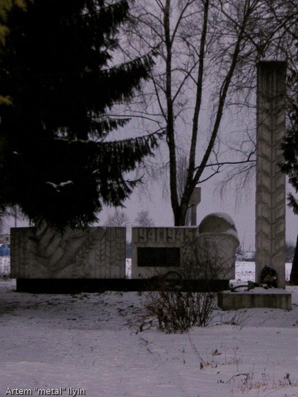 Памятник односельчанам погибшим во второй мировой войне в селе Пиддубцы Волынской области около Луцка