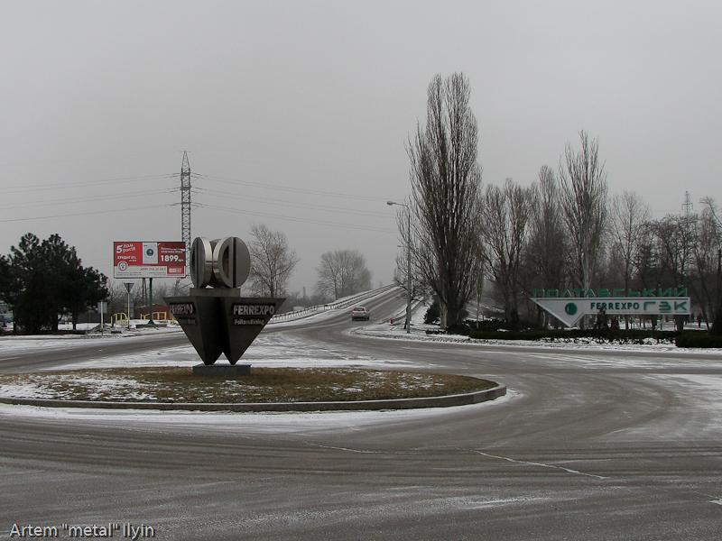 Стелы Полтавский ГОК и Ferrexpo, Комсомольск, Полтавская область