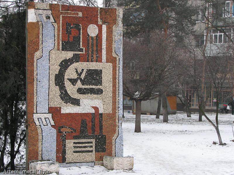 Индустриальный соцреализм, Комсомольск, Полтавская область