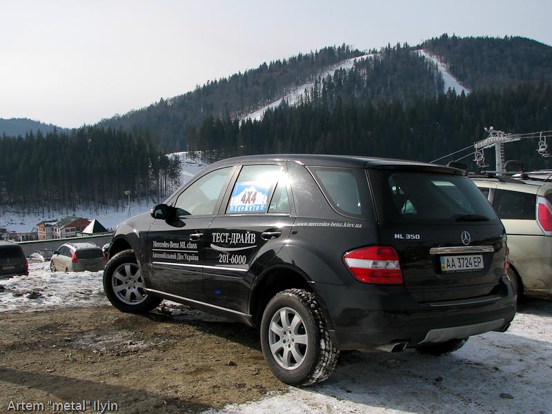 Буковель фестиваль полноприводных автомобилей, Mercedes ML