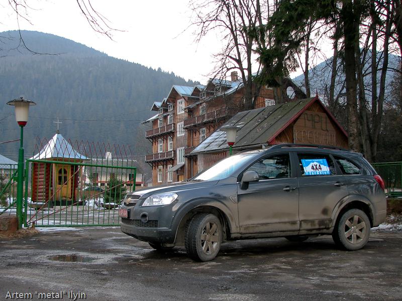 Буковель фестиваль полноприводных автомобилей, Chevrolet Captiva экстерьер