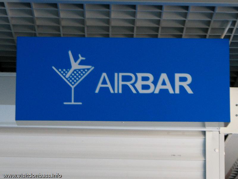 Аэропорт Жуляны в Киеве. Самолет тонет в стакане