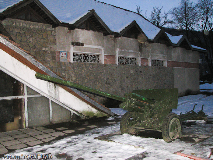 Яремче в Ивано-Франковской области