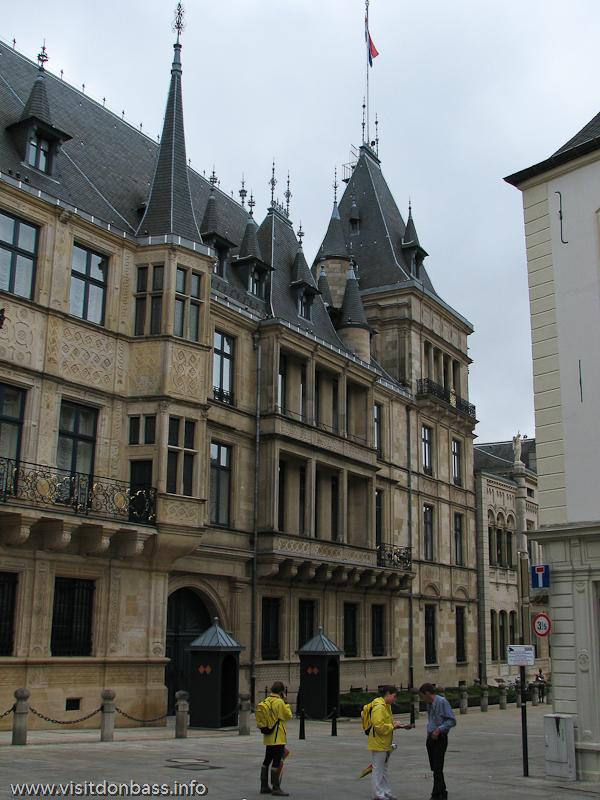 Замок Великого Герцога Люксембургского в Люксембург-сити