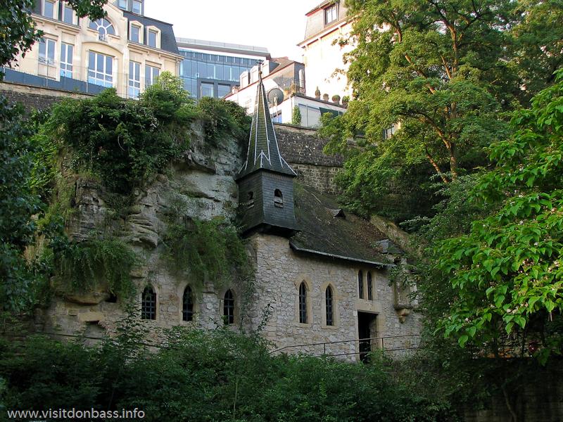 Скальная капелла Святого Квирена / Chapelle Saint Quirin в Люксембург-сити