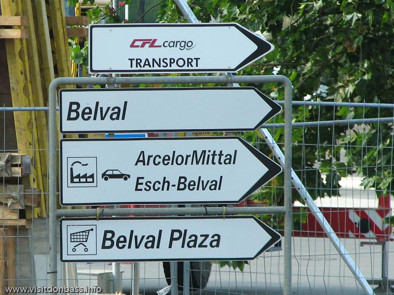 Промышленные объекты завода ArcelorMittal Esch-Belval в Люксембурге