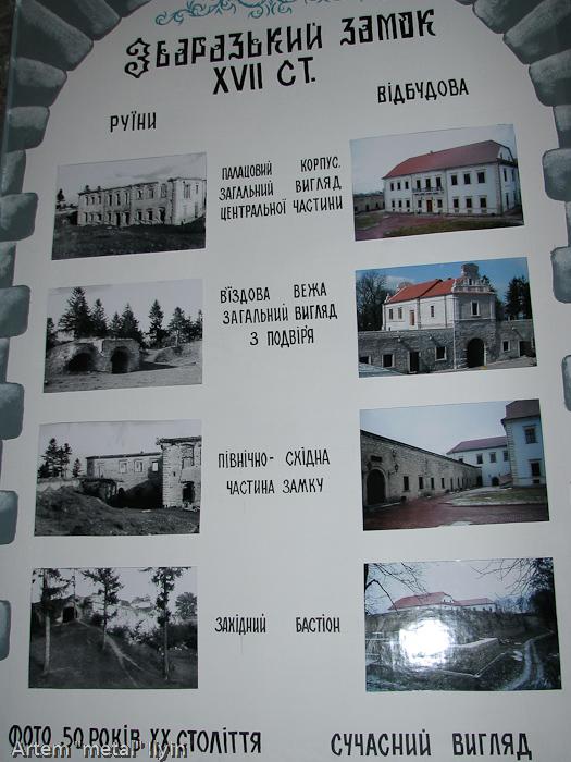 Збаражский замок зимой