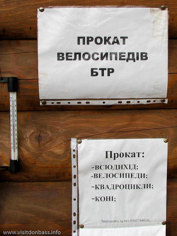 Прокат БТР в Мигово Вижницкий район Карпаты телефон