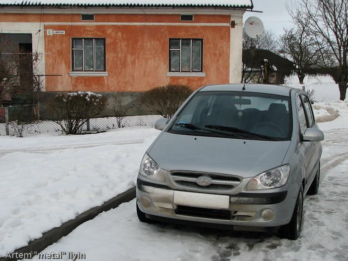 Горнолыжный курорт Буковель, Ивано-Франковская область