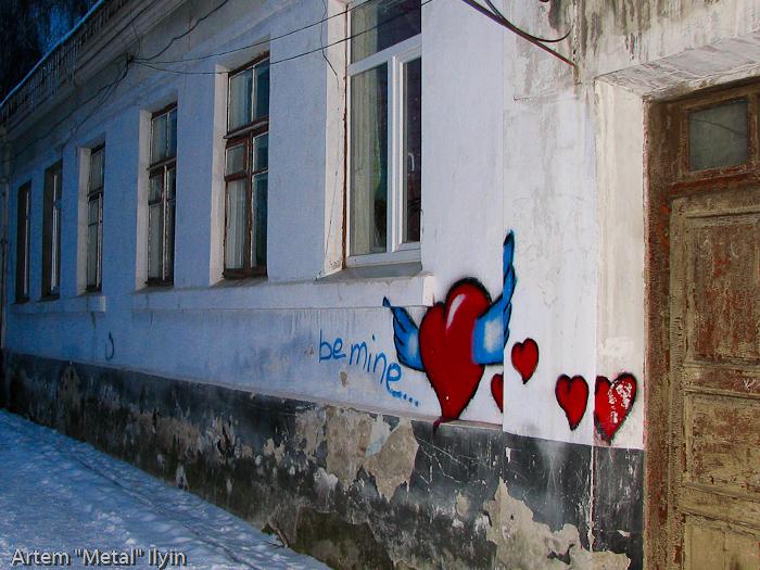 Граффити сердце в старом Луцке