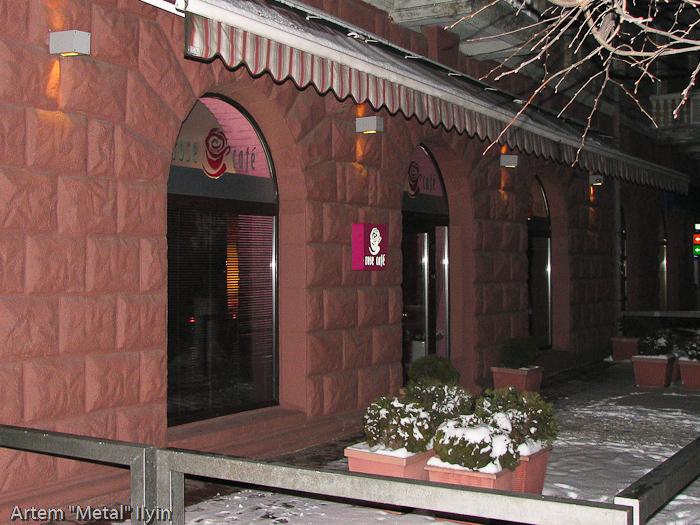 Rose Cafe в Луцке - одна из лучших кофеен города
