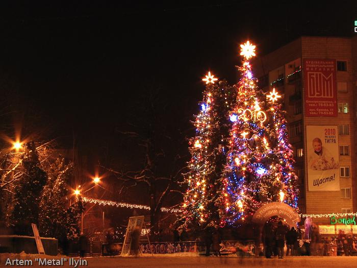Центральная новогодняя елка в Луцке