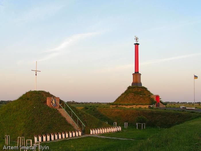 Черниговская область Круты, Мемориал памяти героям Крут