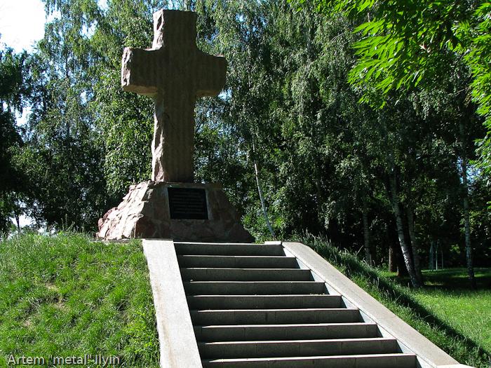 Памятник жителям Путивля, павшим в борьбе с татаро-монгольскими завоевателями, Сумская область