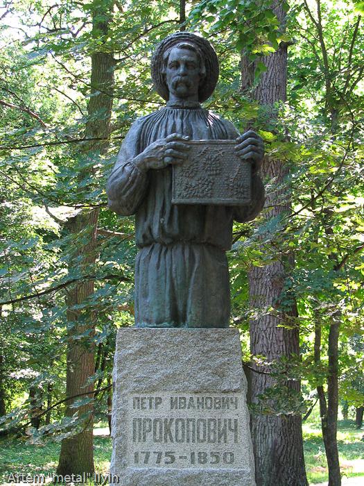 Памятник Петру Прокоповичу - изобретателю современного улья, Черниговская область Батурин, город-музей