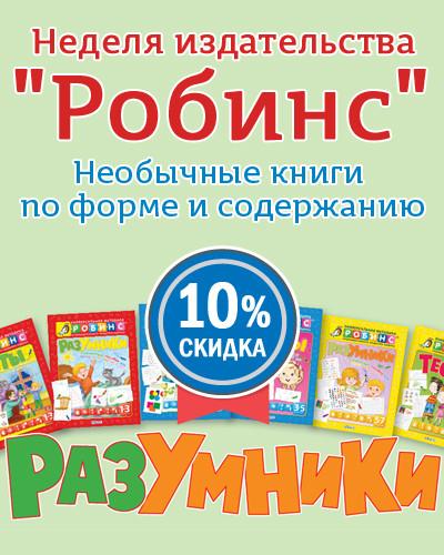 pobinsnew