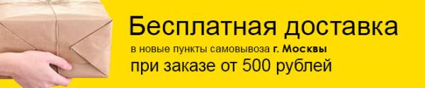 13336-66vdsf0x230-str