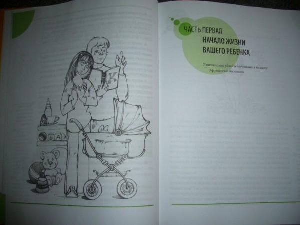 Скачать торрент неотложный роман rubinova-krasa. Ru.
