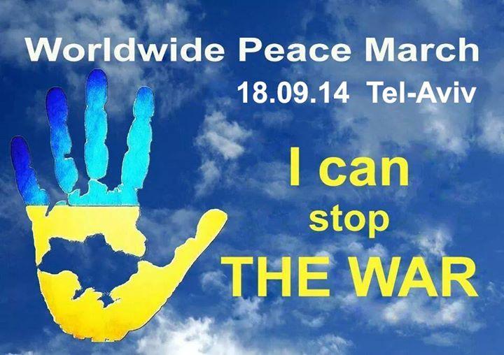 Peace_Chain