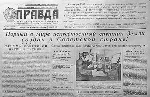 gazeta-pravda-o-zapuske-pervogo-sputnika