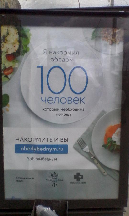 obedybednym.ru