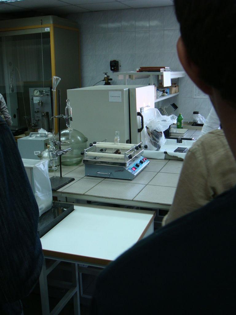 Химлаборатория