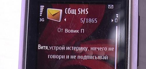 Путин Янукович