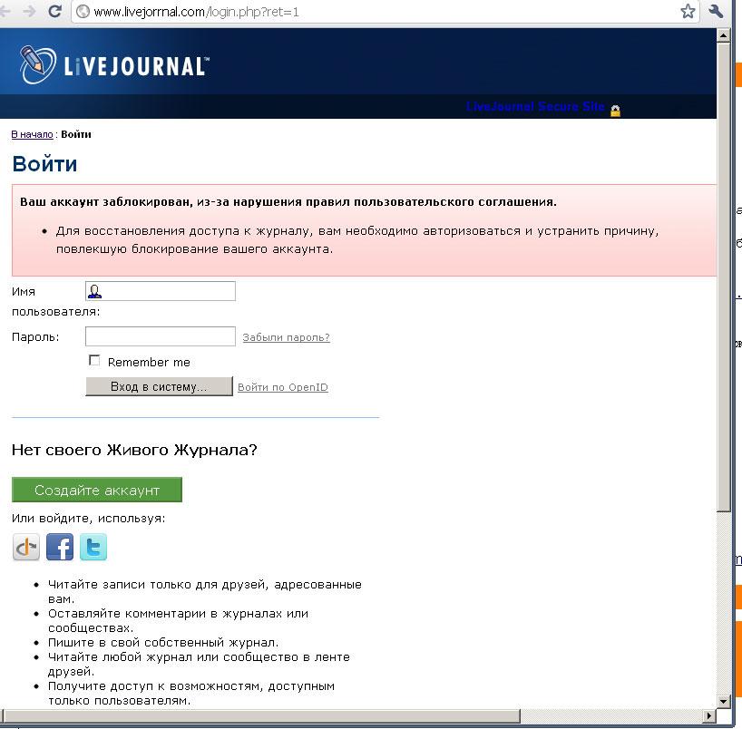 Сайт-мошенник