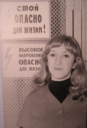 Г.В.Старовойтова