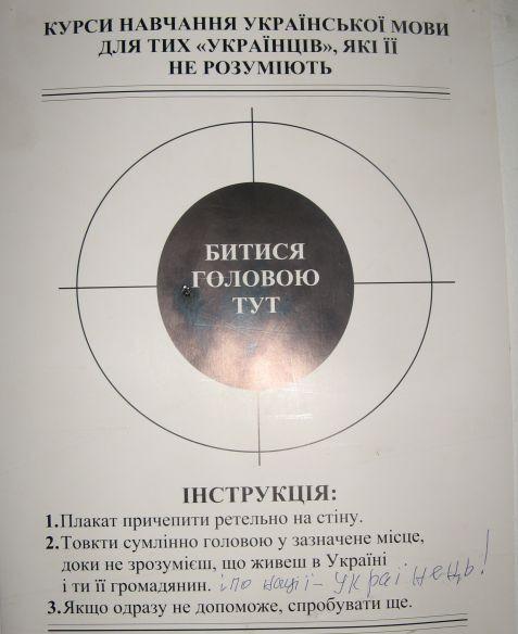"""плакат """"Свободы"""""""