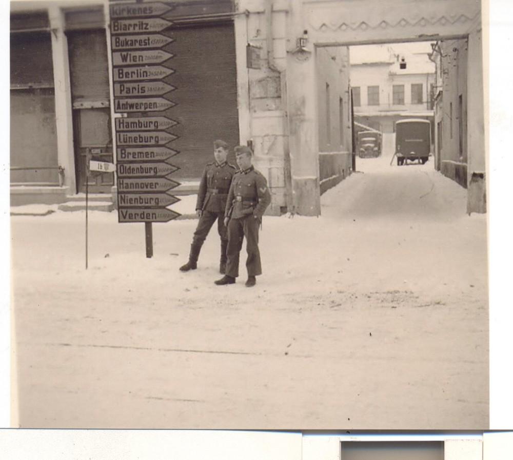 Город Симферополь, годы оккупации ул. Екатеринская и Ул. К. Маркса (1)